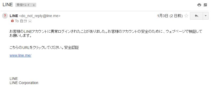 20170105_01