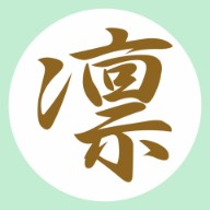 ディピアス専門店 凛